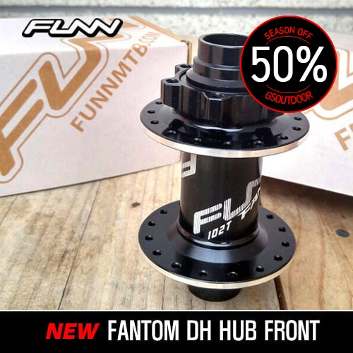 NEW FANTOM DH FRONT